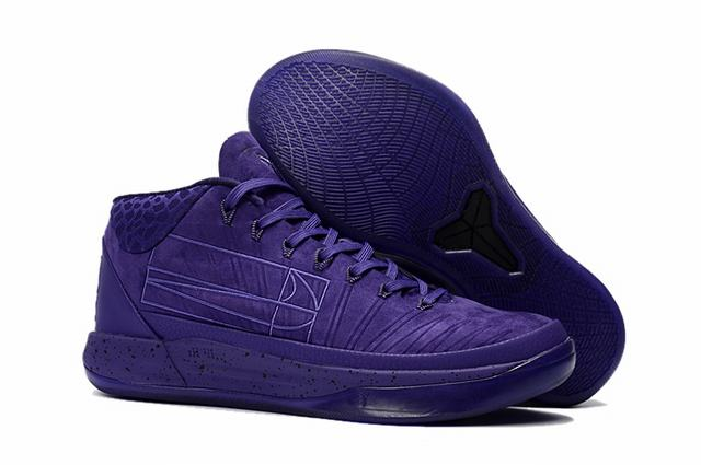 Nike Kobe AD EP Shoes Fearless Purple