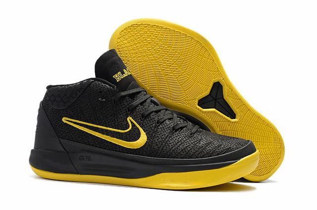 Nike Kobe AD EP Shoes Yellow Black
