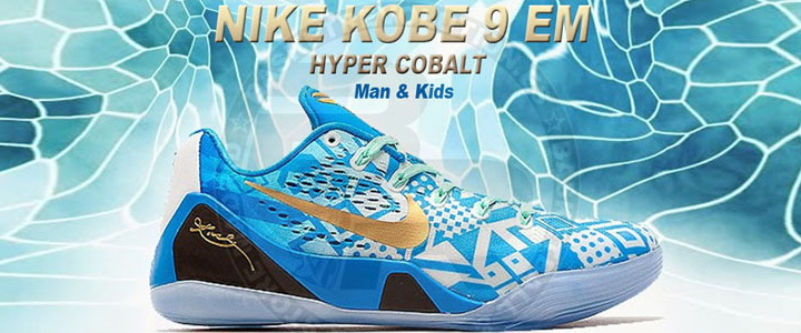 Kobe 9 Shoes Low Ice Blue Gold