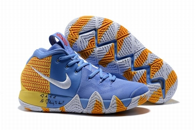 New Nike Kyire 4 London Blue Orange Yellow White