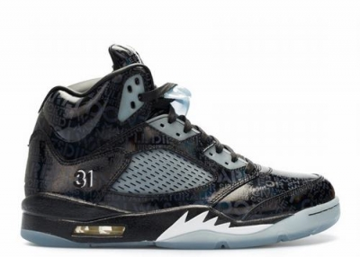 Air Jordan 5 Doernbecher