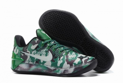 Nike Kobe AD 12 Air Cushion Shoes Camo