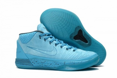 Nike Kobe AD EP Shoes Calm Sky Blue
